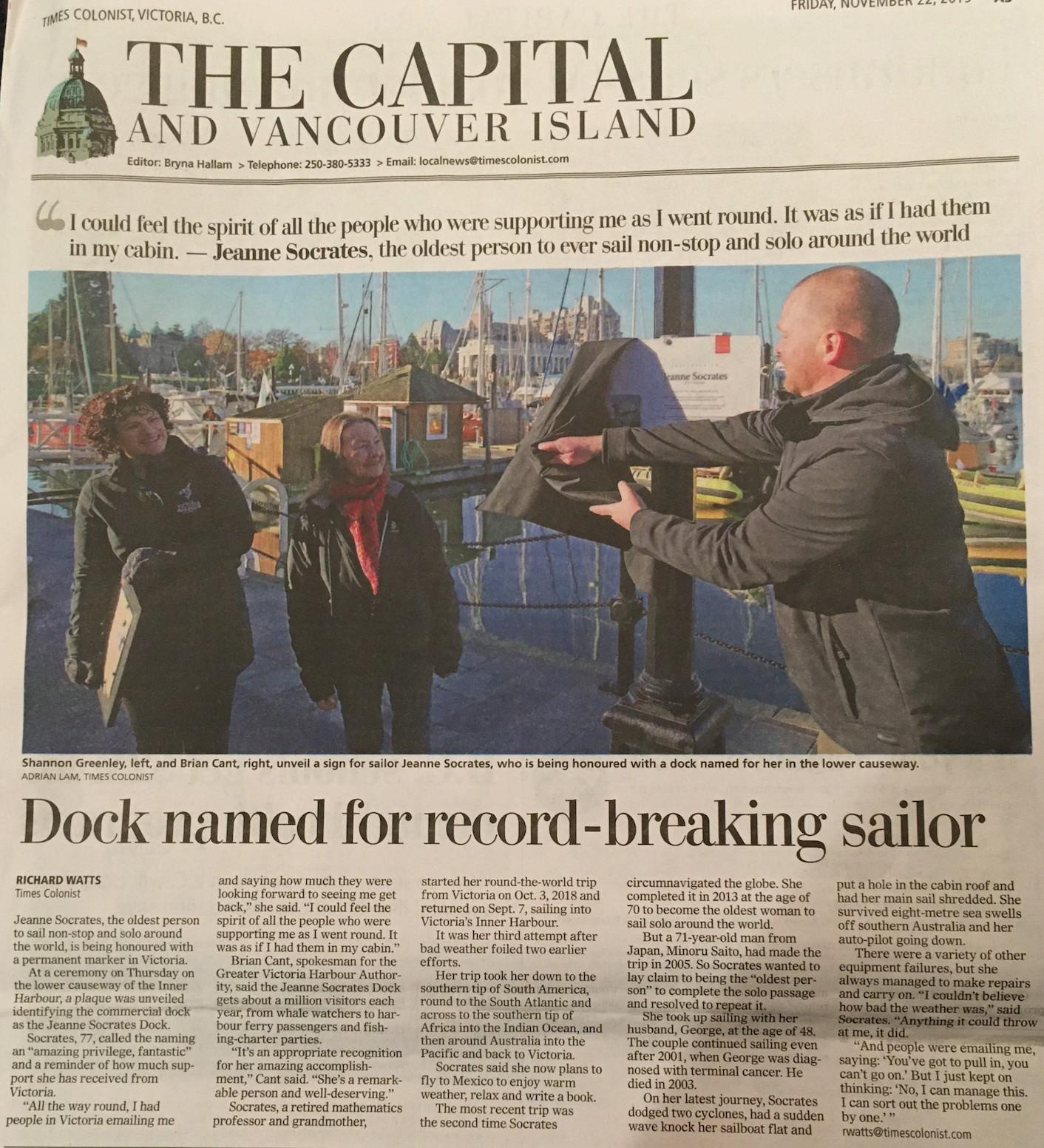 2019-11-21 Victoria harbour dock naming